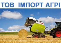"TOV "" Import Agri"""