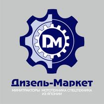 Dizel-Market