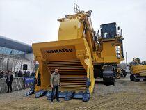 Stock site Plant Partner UG