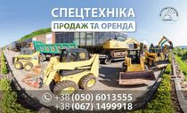 Stock site PP