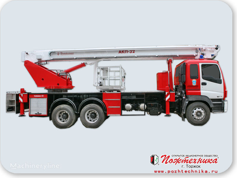 new ISUZU AKP-32 fire ladder truck