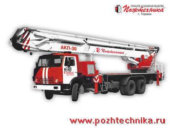new KAMAZ AKP-30 fire ladder truck