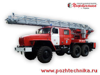 new URAL AL30/40 fire ladder truck